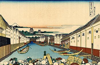 "Nihonbashi bridge in Edo,Rice brokers."" 3..."