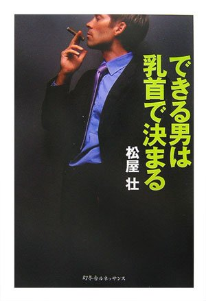 source: amazon.co.jp