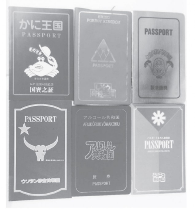 The passports of several micronations including the Crab Kingdom, The Alcohol Republic, The Niko-niko Republic and others. Passports were often exchanged as a sort of stamp collecting campaign.
