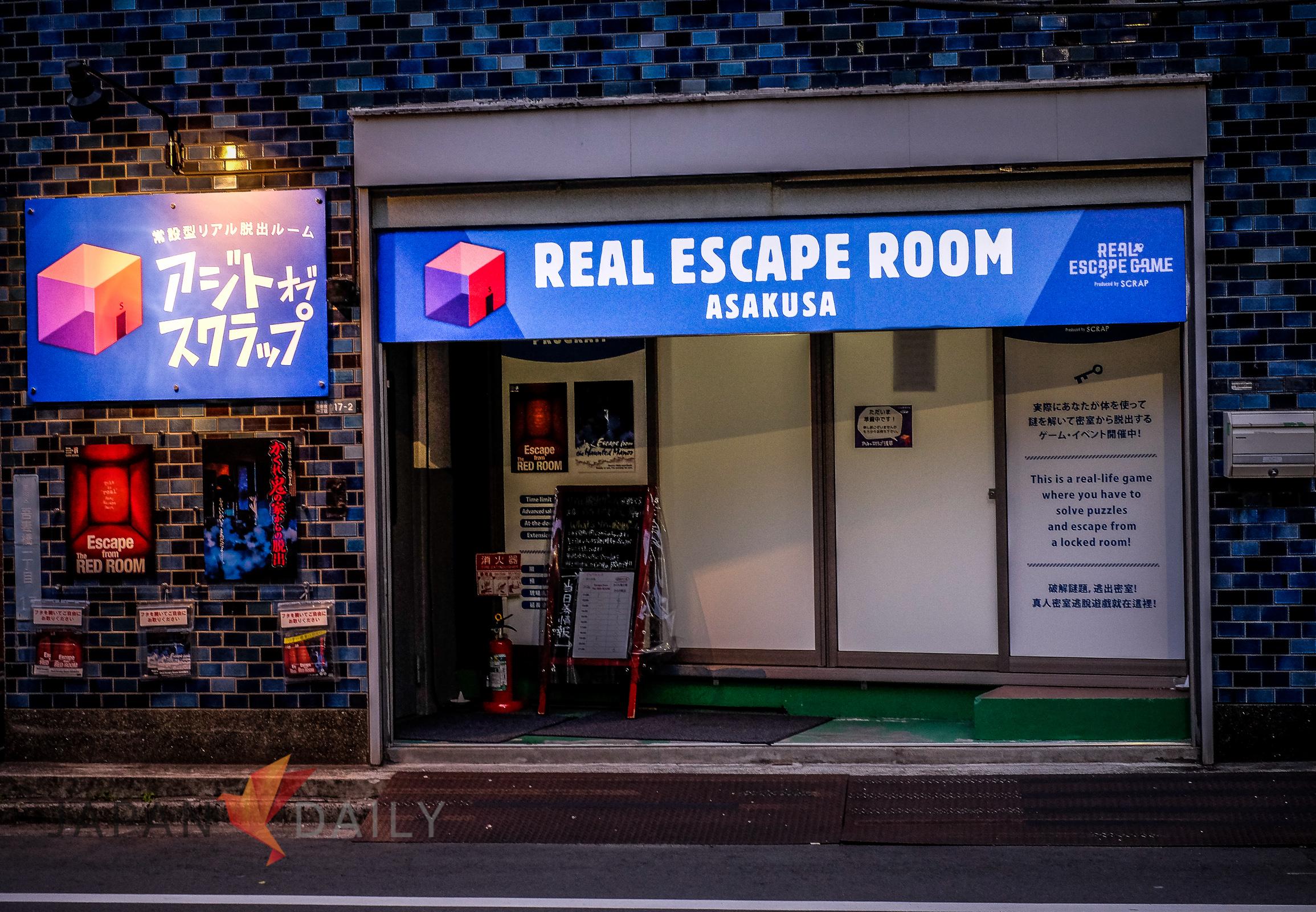 Escape Japan