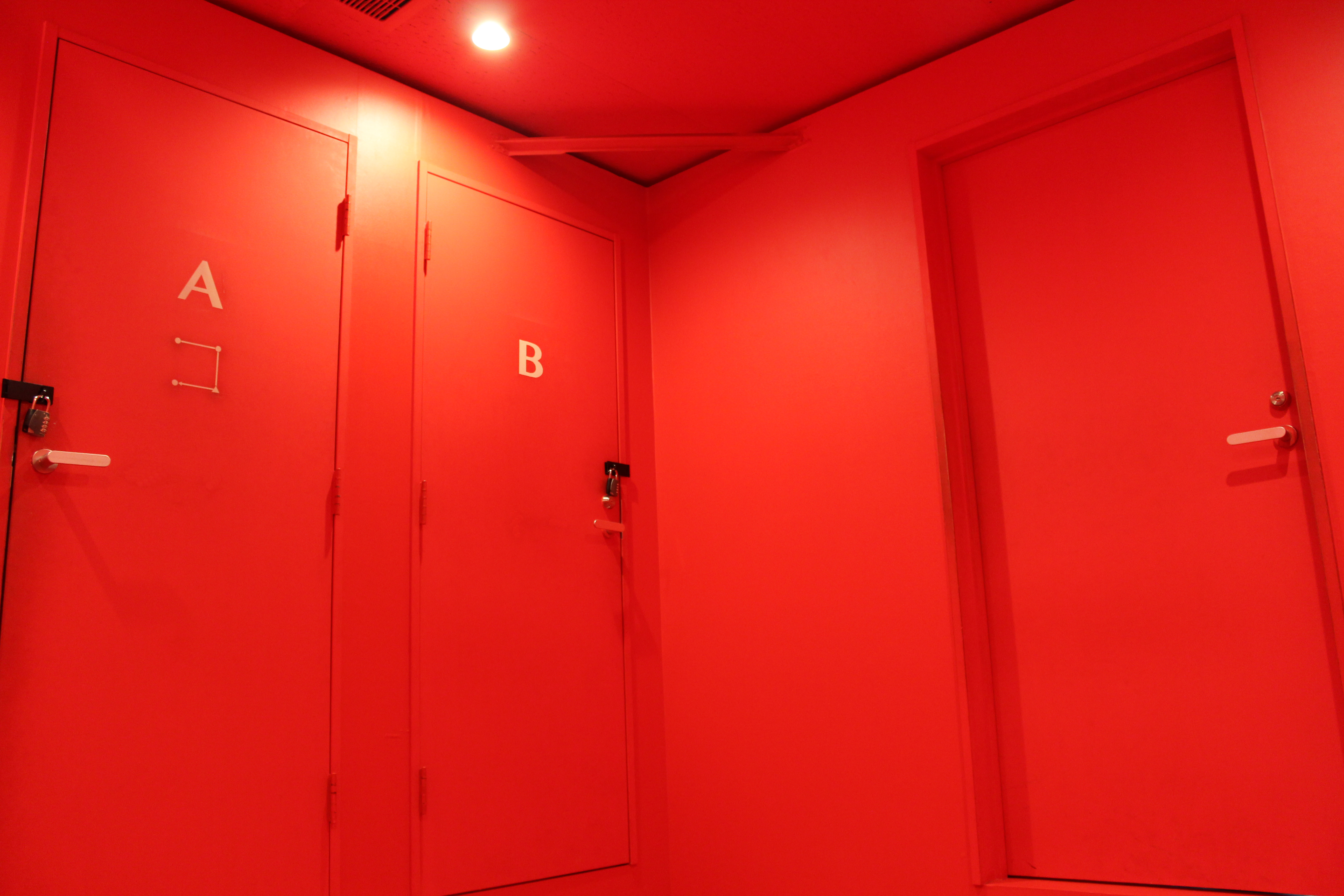 Red Room Puzzle Japan Daily