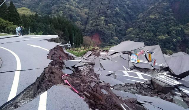 Street Collapsed in Kumamoto