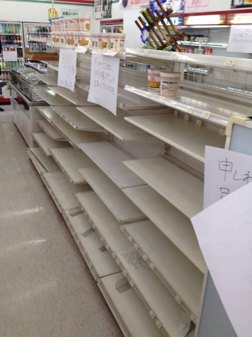 empty shelves at a convenience store in Kumamoto
