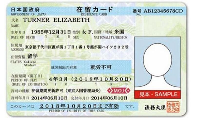New Visa Japan