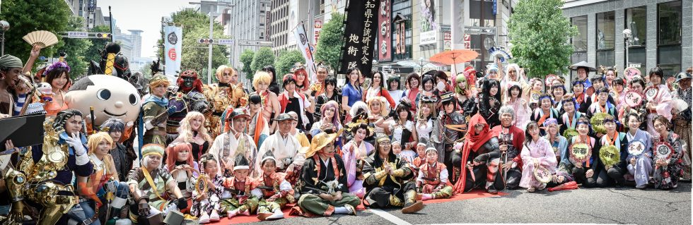 WCS 2016 Red Carpet Parade