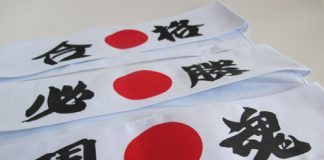 picture of Japanese headbands