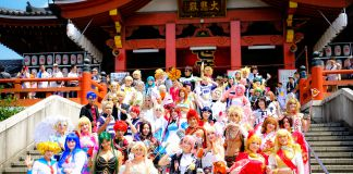 WCS 2018 Osu Kanon Temple Group Shot