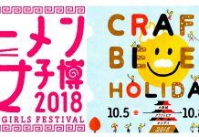 Homeschooling in Japan - Japan Daily